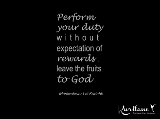 Perform Your Duty