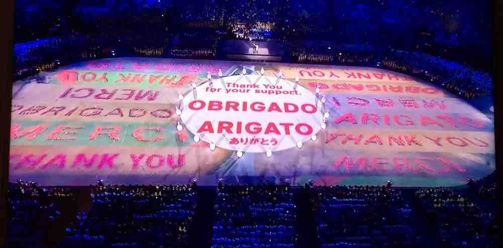Japan Thanking Rio Closing Ceremony 2016