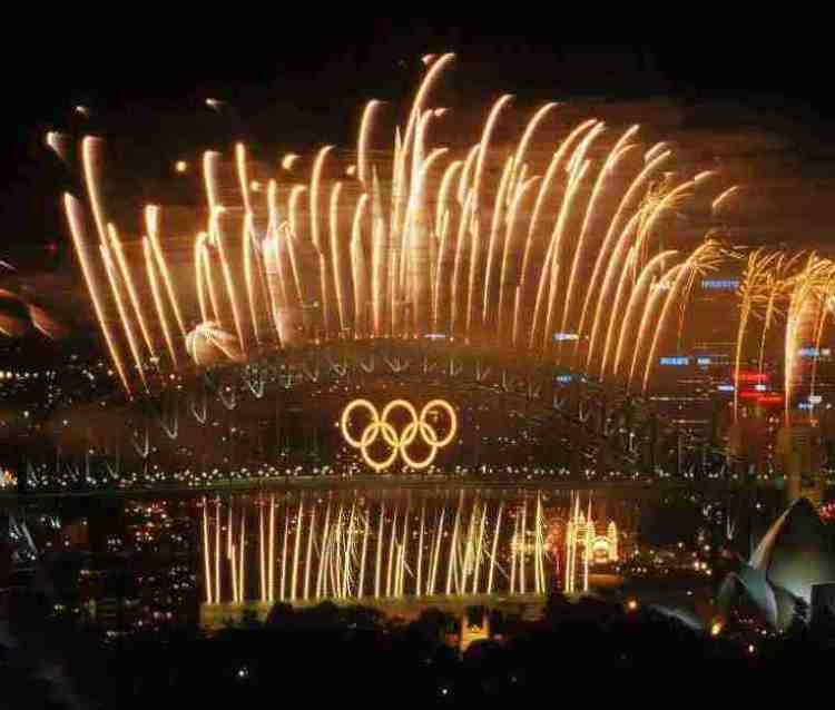 Olympics Rings Rio Closing Ceremony