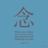 Chinese character for mindfulness meaning 'heart and mind are here and now.'